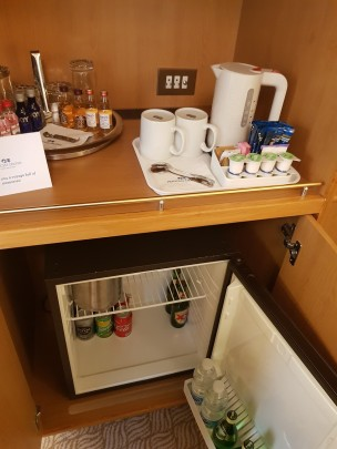 Mini-bar and fridge